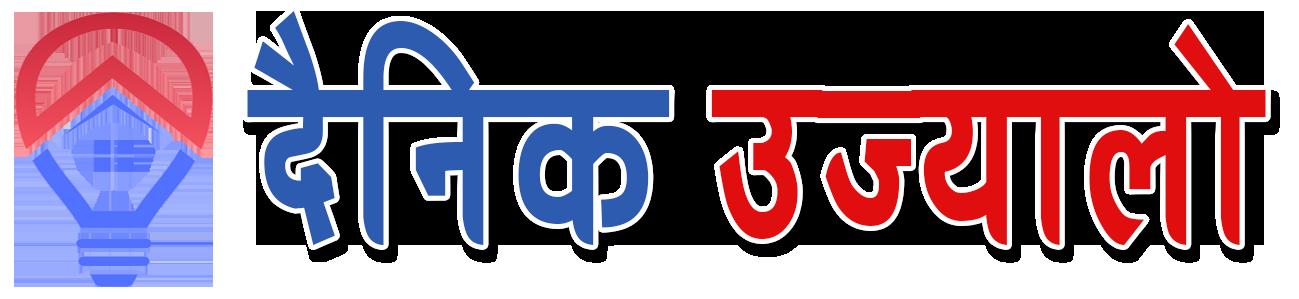 Dainikujyaalo