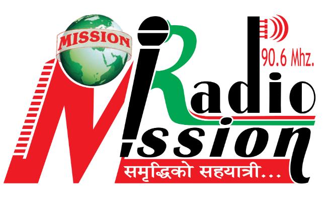 रेडियो मिसनबाट एसइई तयारी कक्षा सञ्चालन